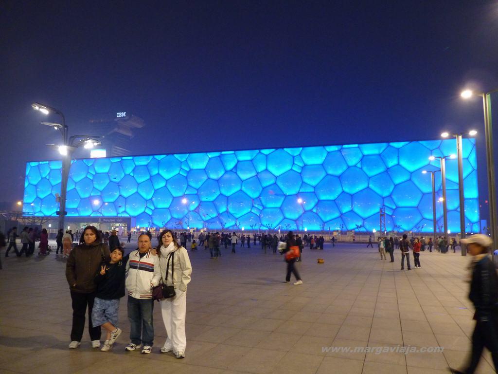 Ciudad olimpica de Pekin m