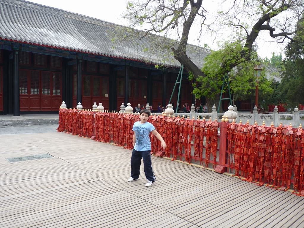 Templo del Confucio Wangfugin