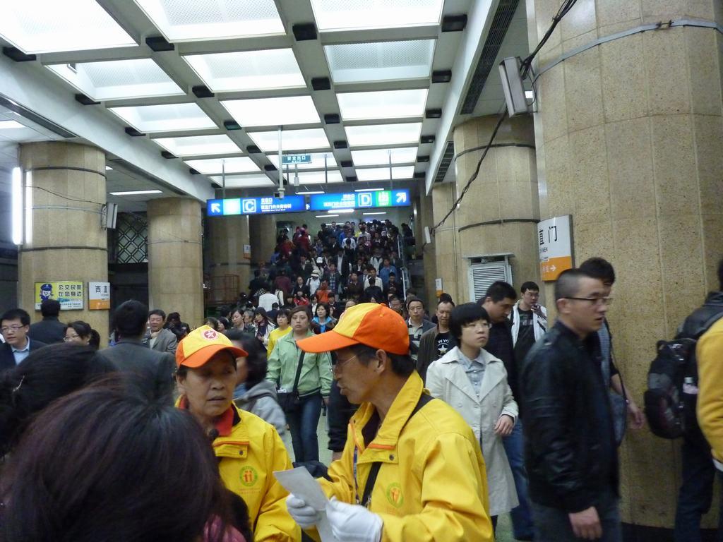 Metro de Pekin