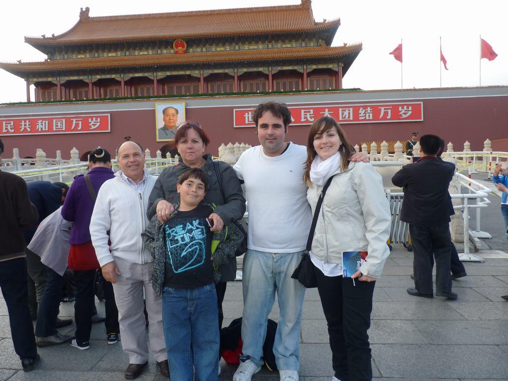 Plazas de Tiananmen